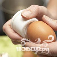 Маринованные яйца - фото шаг 1