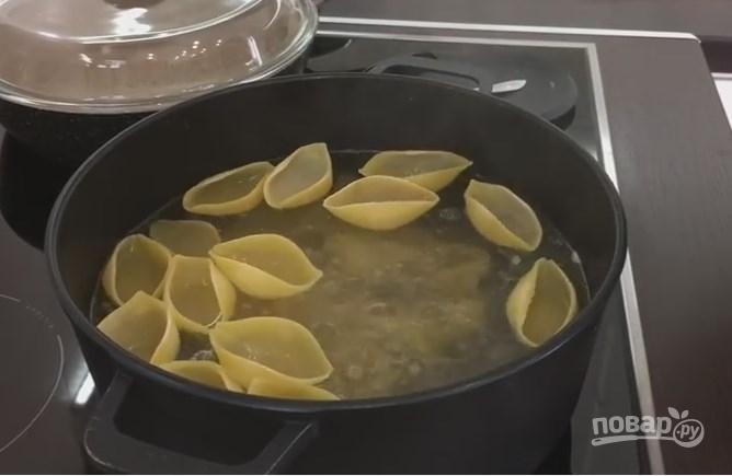 """Фаршированные макароны """"ракушки"""" под соусом """"Бешамель"""" - фото шаг 1"""