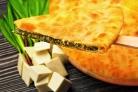 Осетинский пирог с листьями свеклы