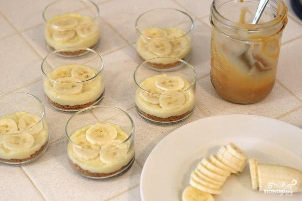 Бананово-карамельный десерт - фото шаг 3