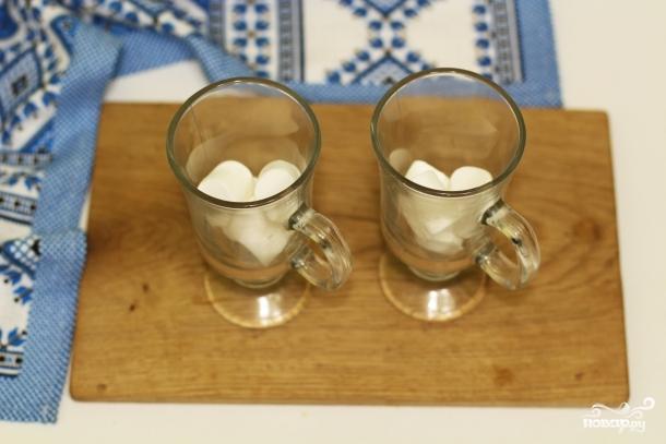 Кофе с зефиром - фото шаг 2