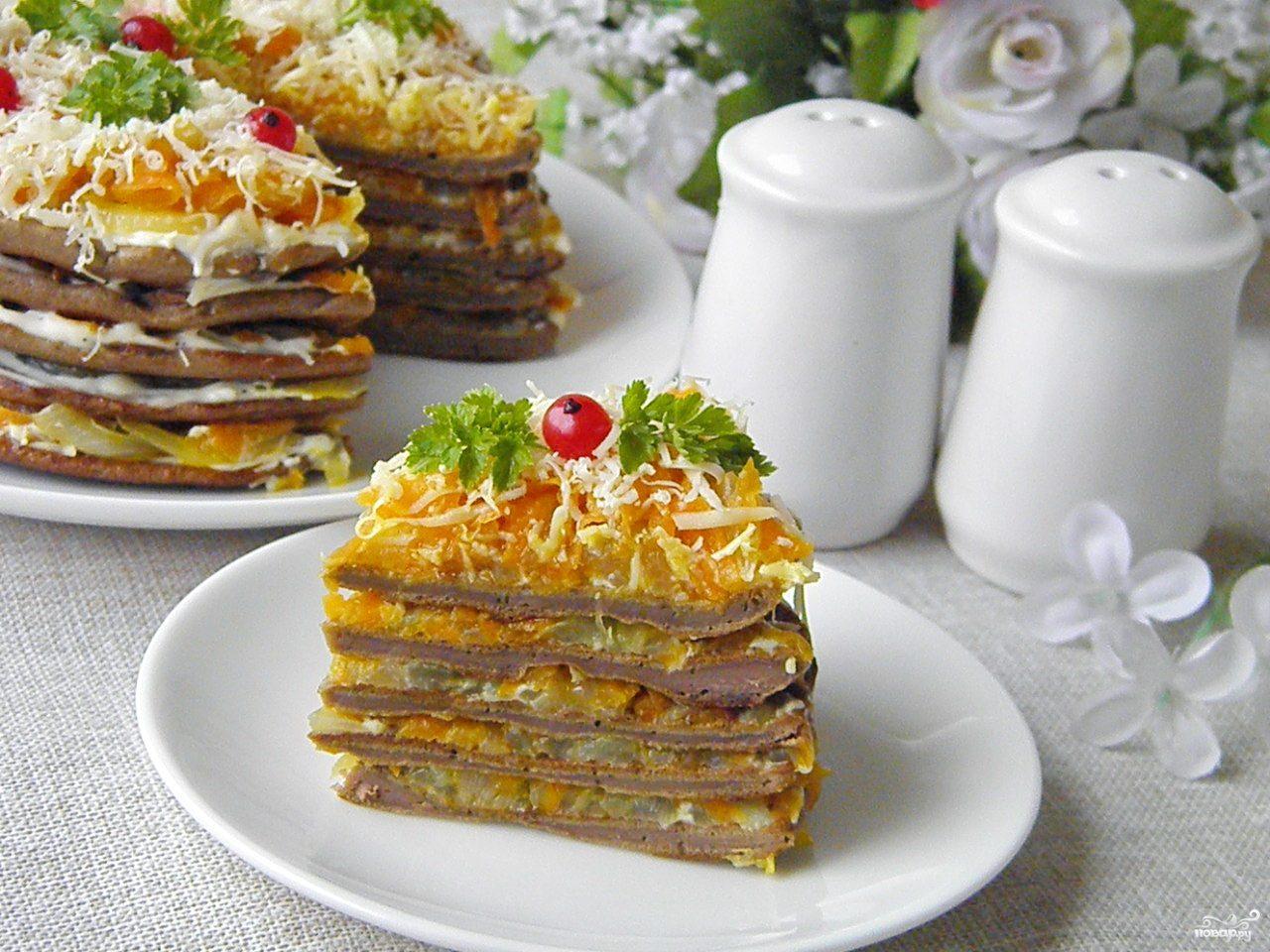 Печеночный торт из куриной печени рецепты с фото пошаговый рецепт