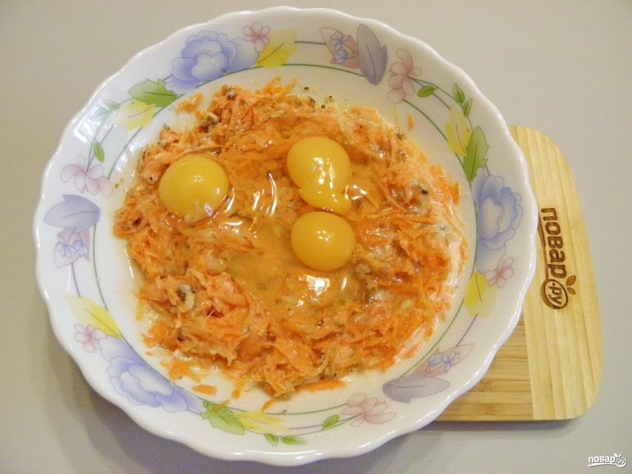 Морковный пирог классический - фото шаг 4