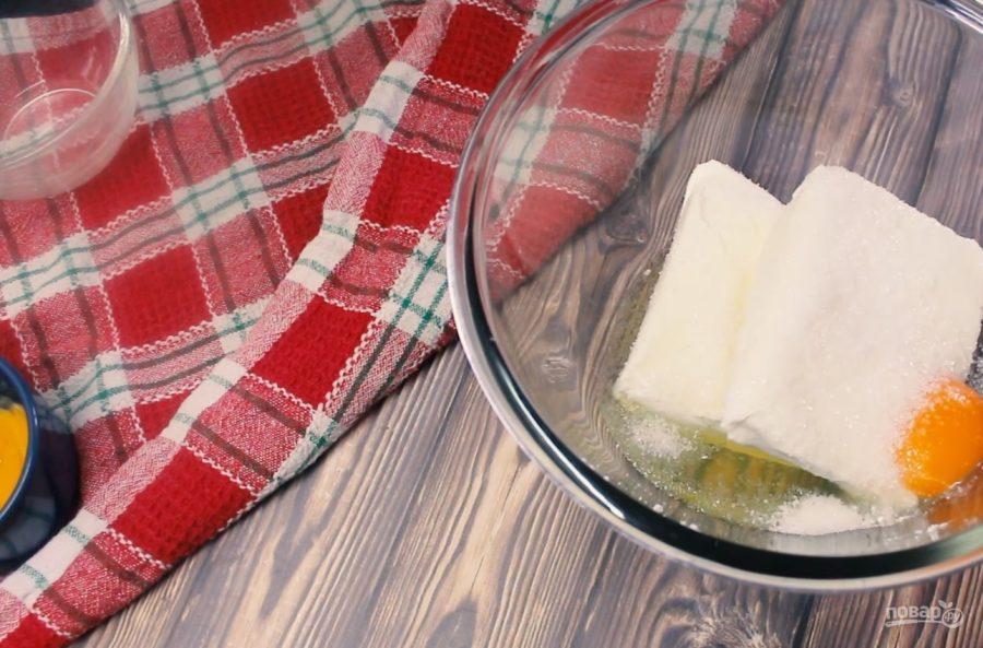ПП десерт из лаваша