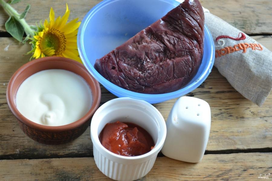 Печень под сливочным соусом - фото шаг 1