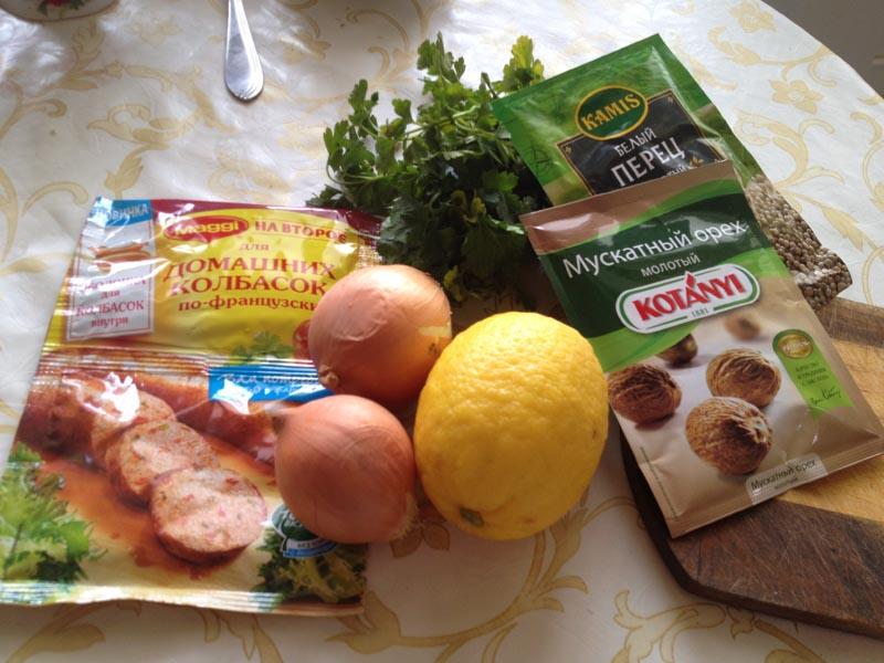 Рецепт Баварские сосиски