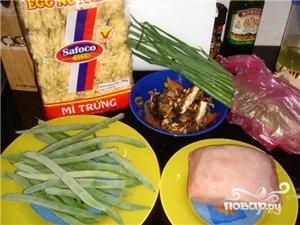 Рецепт Суп из свинины
