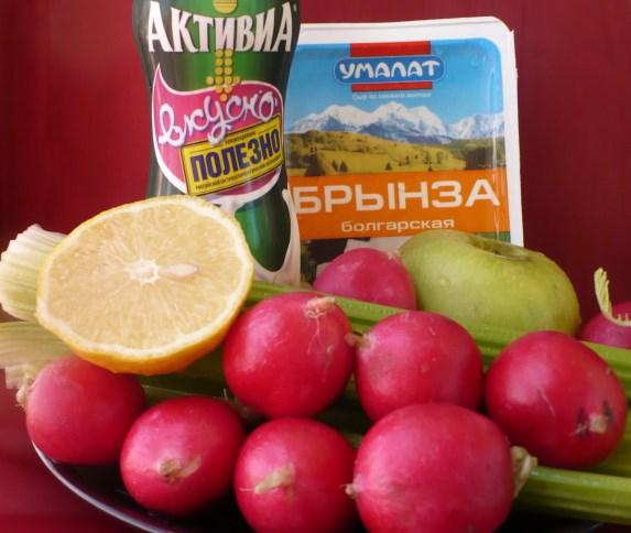 Легкий салат с зеленью - фото шаг 1