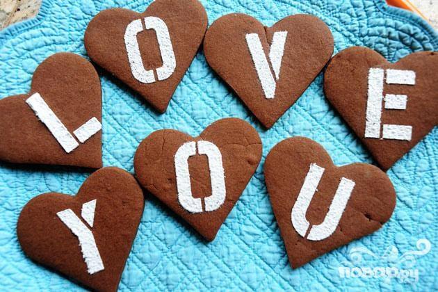 Печенье валентинки своими руками