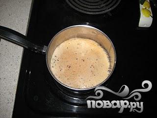 Индийский имбирный чай - фото шаг 8