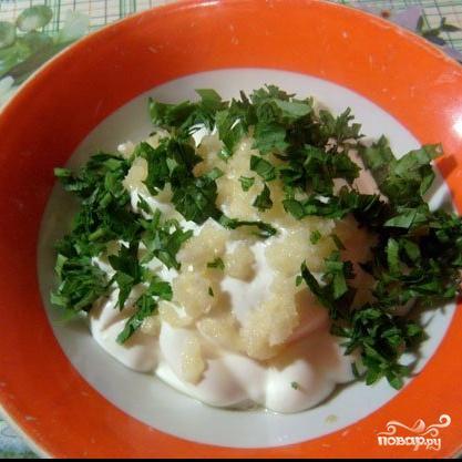 Горячий салат с баклажанами - фото шаг 4