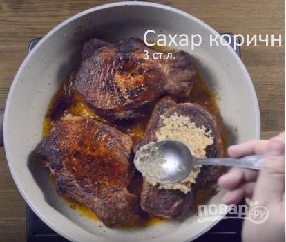 Глазированный стейк из свинины