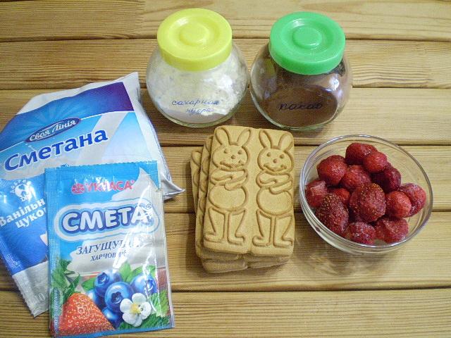 рецепт десерта сербский кох