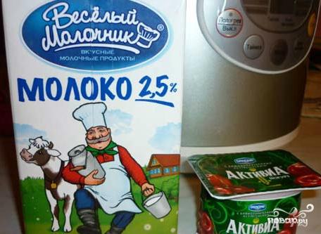 Домашний йогурт в мультиварке - фото шаг 1