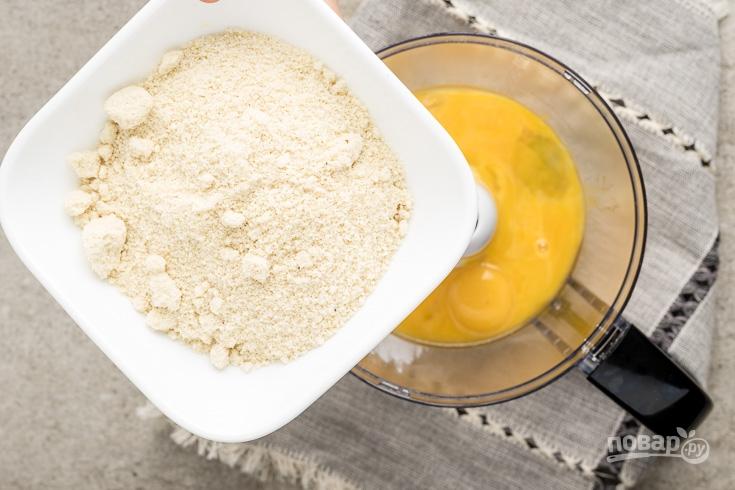 рецепт кексов с желтками и мукой