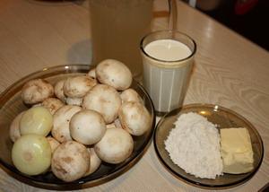 рецепт суп крем из шампиньонов пошагово с фото