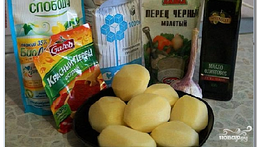 Рецепт Картофель айдахо