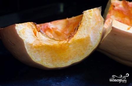 Постный тыквенный пирог - фото шаг 2
