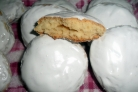 Печенье Московское
