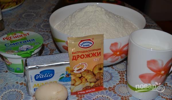 Шоргогалы по-азербайджански - фото шаг 1