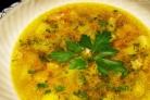 Суп из тыквы со свининой