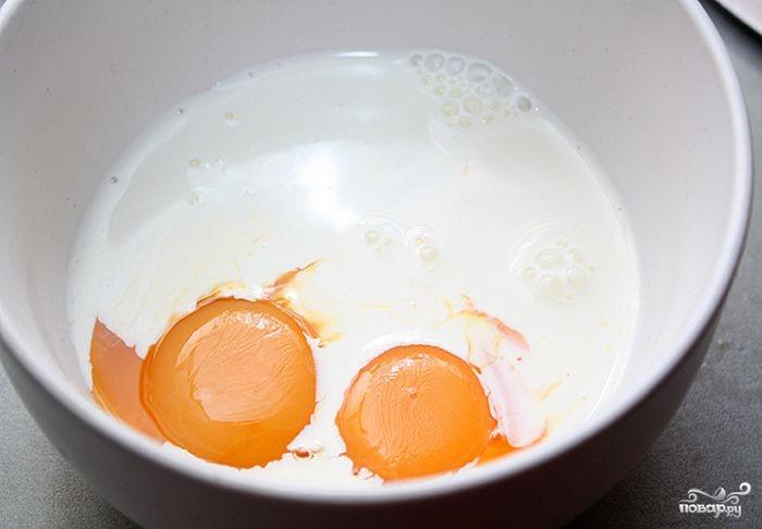 Суп из брокколи и фасоли - фото шаг 6
