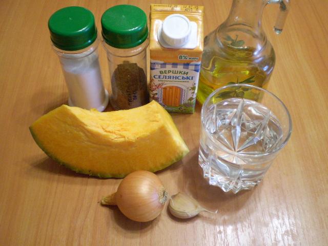 Рецепт Суп-пюре из тыквы со сливками