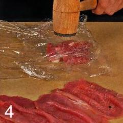 Свинина по-японски - фото шаг 4