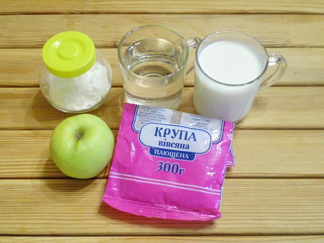 Рецепт Диетический завтрак для похудения