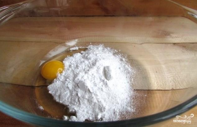 Вишневый пирог с заливкой - фото шаг 7