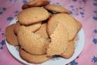 Печенье Каракум