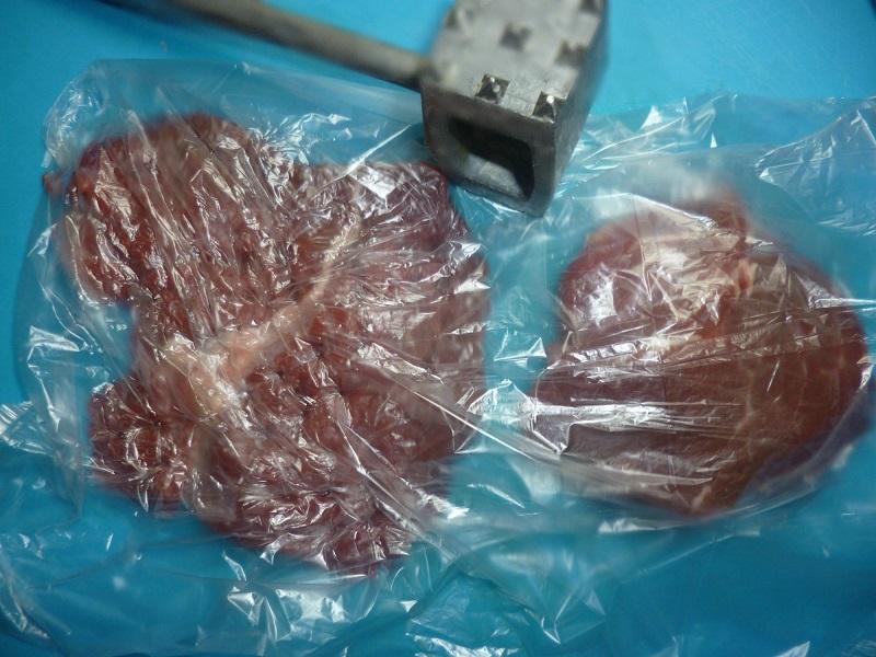 Ромштекс из говядины на сковороде - фото шаг 2