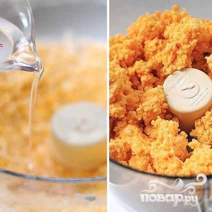 Сырные крекеры-рыбки - фото шаг 2