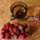 Рецепт Желе из клубники