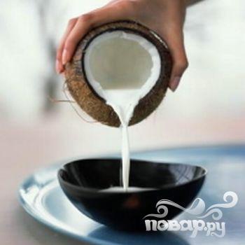 Витаминный напиток Тропики - фото шаг 3