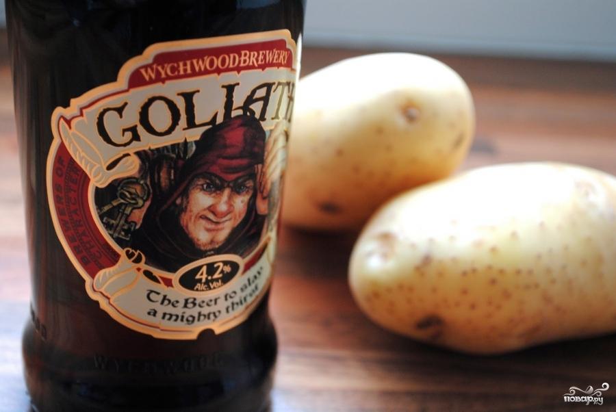 Рецепт Картофель запеченный в пиве