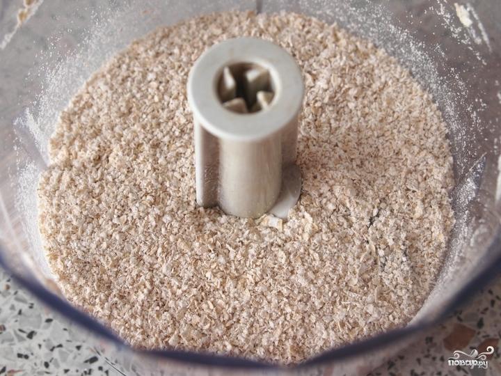 Творожно-маковый пирог - фото шаг 1