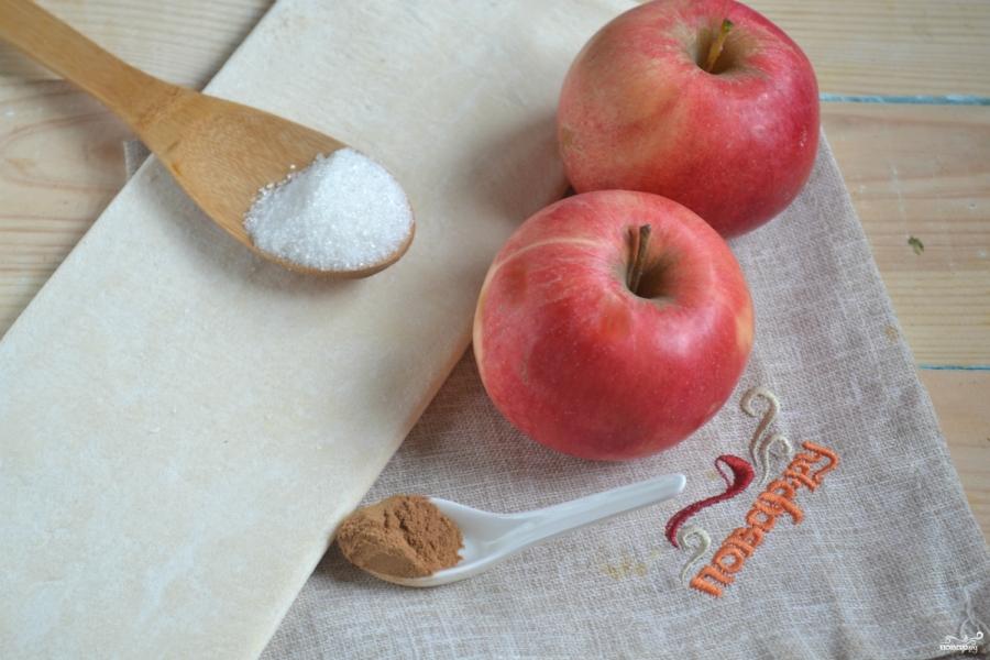 Яблочный штрудель из слоеного теста - фото шаг 1