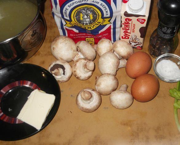 Рецепт Диетический суп-пюре из овощей