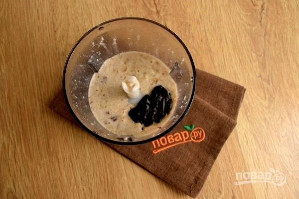 """Мороженое """"Ирландский кофе"""""""