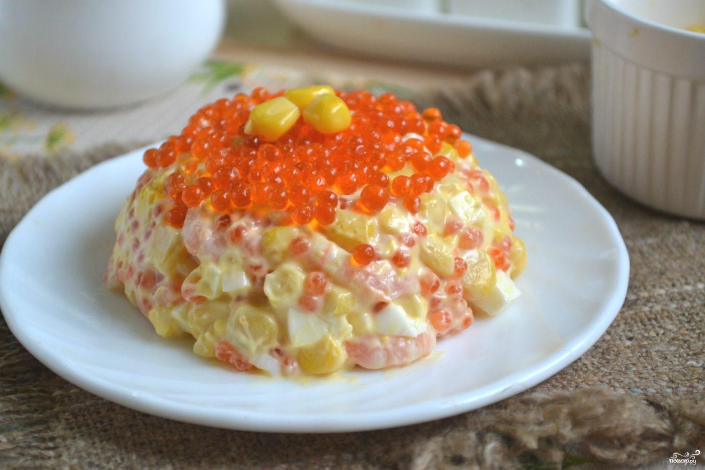 салат царский с икрой пошаговый рецепт с фото