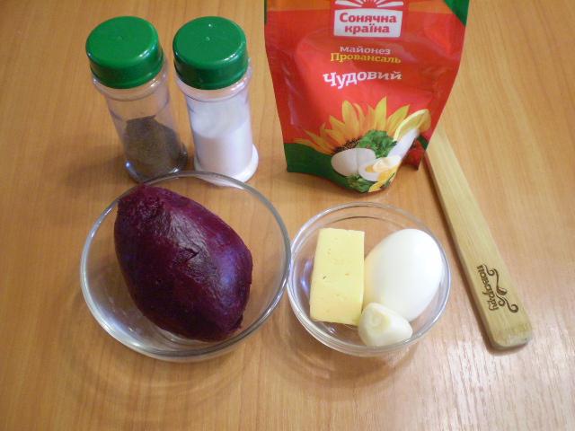 слоеный салат со свеклой рецепт