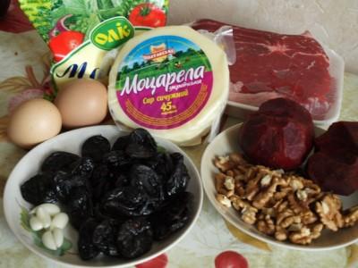 Рецепт Cалат с говядиной и черносливом