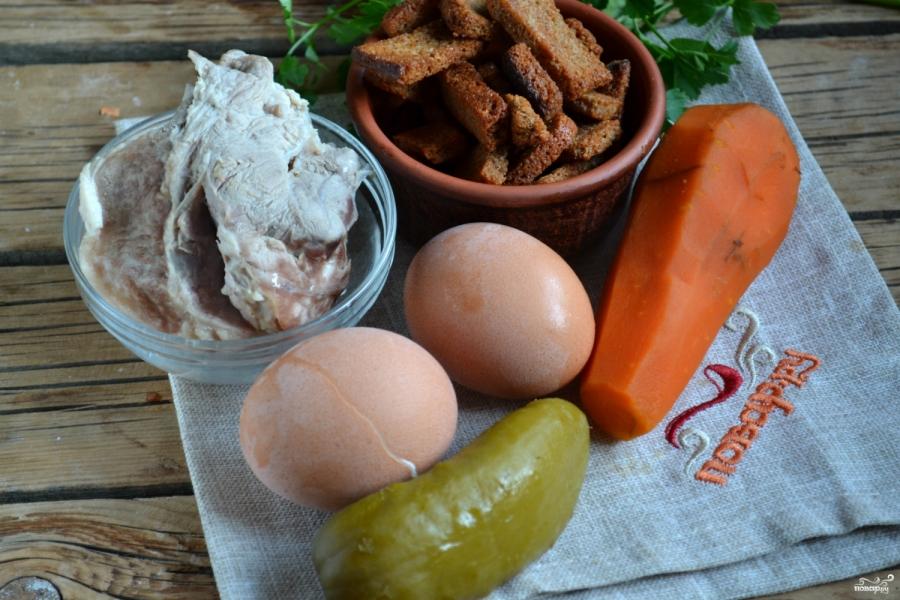 Салат из огурцов с морковкой - фото шаг 1