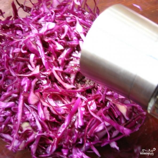 Салат из синей капусты - фото шаг 5