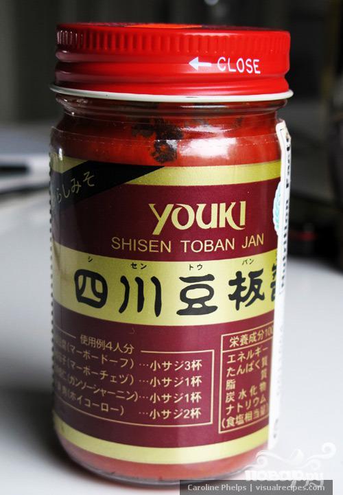 Тофу с баклажанами по-японски - фото шаг 3
