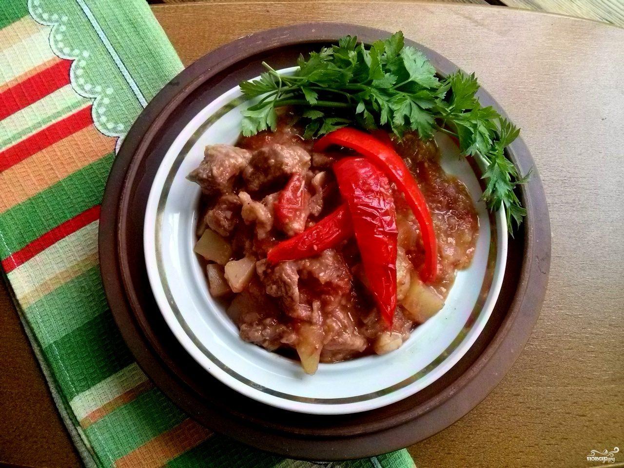 Венгерский гуляш из свинины рецепт пошагово в