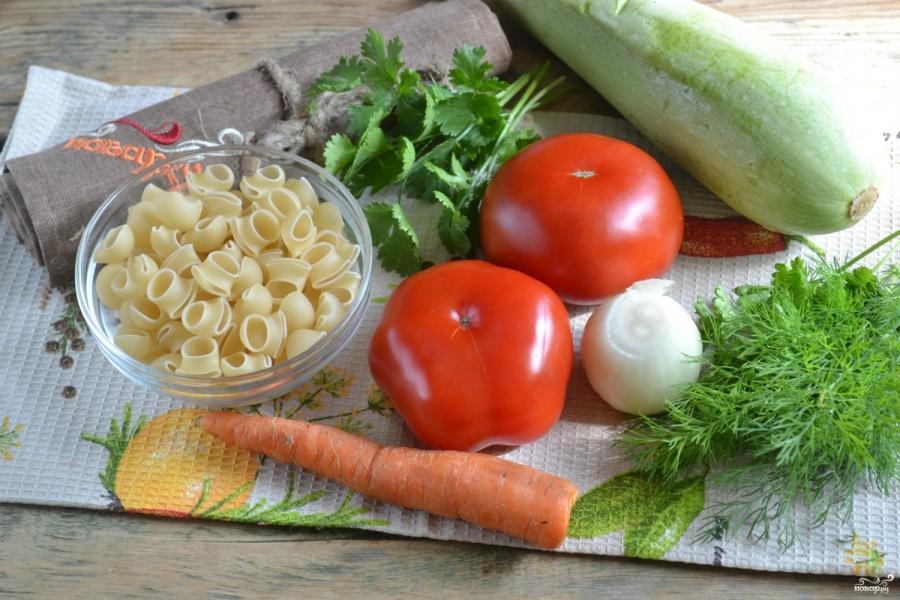Вегетарианская паста - фото шаг 1