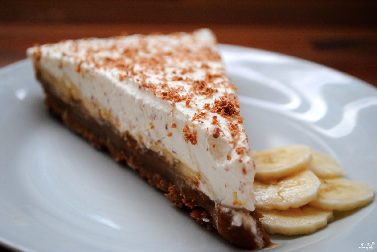 Торты с бананом рецепты простые в домашних условиях пошагово
