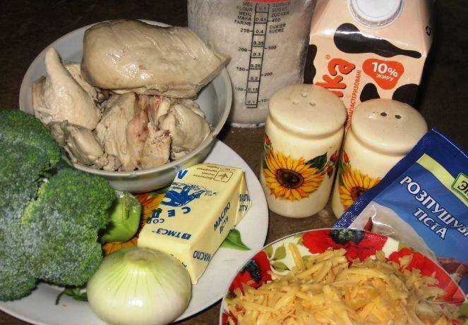 Рецепт Пирог с курицей и брокколи